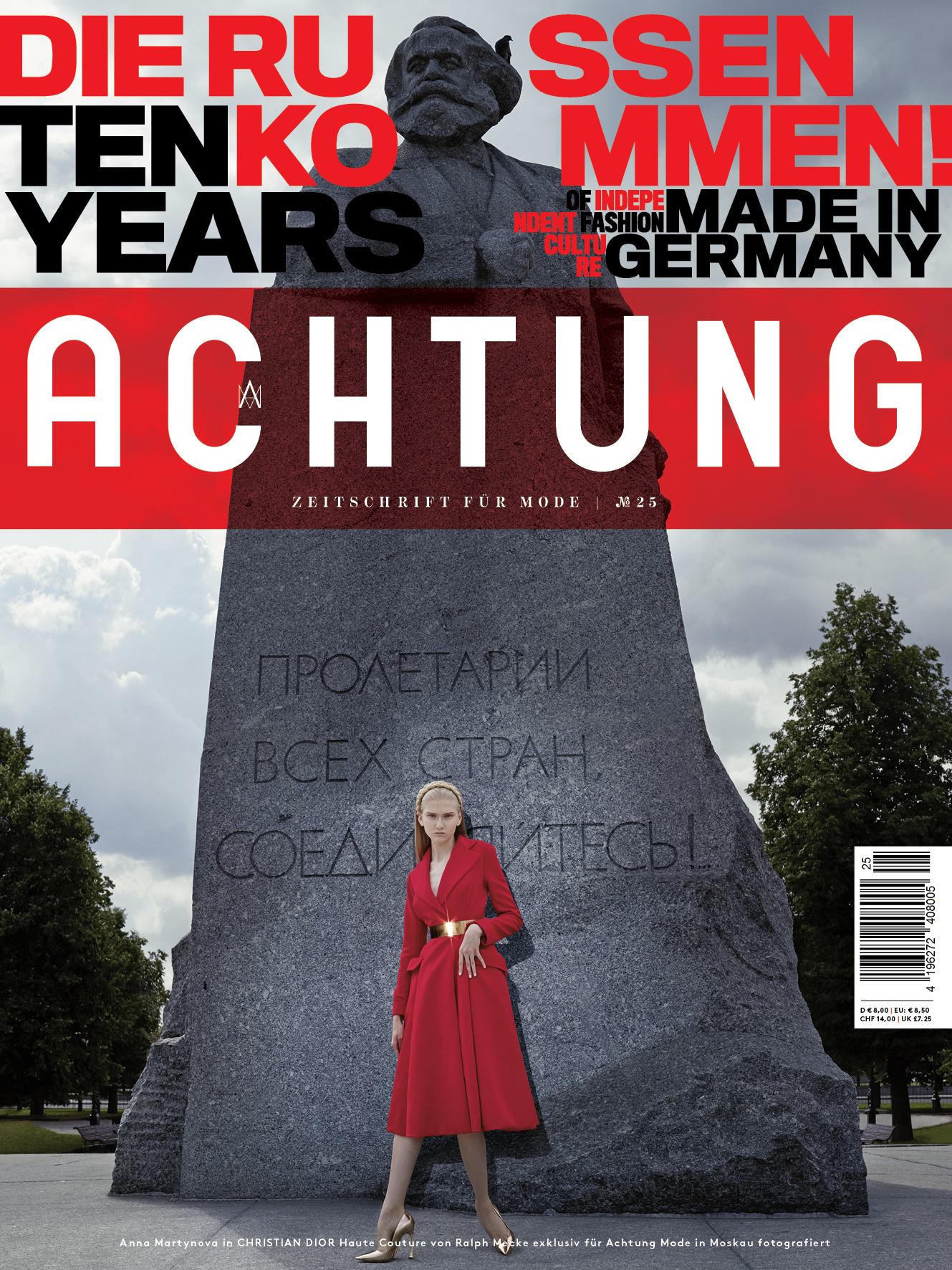 Achtung_25_Cover_Ralph_Mecke