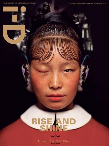 new-years-magazine-covers-photos-by-chinese-avant-garde-fashion-photographer-chen-man-for-uk-i-d-magazine1