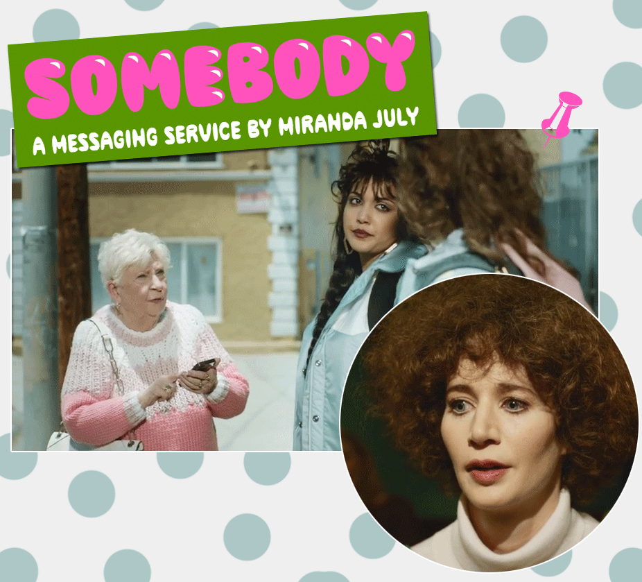 mirandy-july-somebody-app